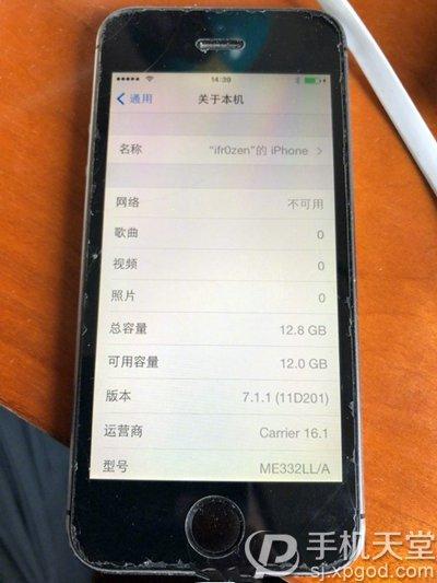 苹果iPhone开放老版本ios降级通道
