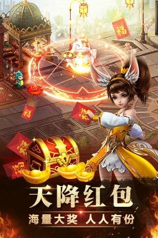 天界神魔录手游下载-天界神魔录游戏v1.24.1 安卓版