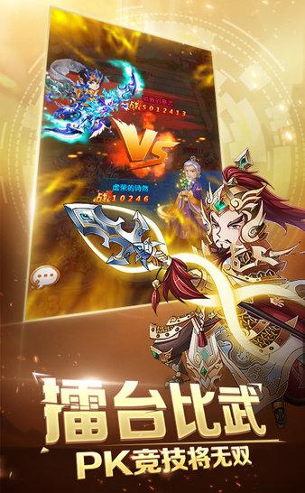 超时空乱斗官方版下载-超时空乱斗手游v1.1.51 安卓版