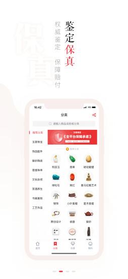玩物得志app下载-玩物得志软件v3.4.3 安卓最新版