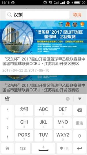 火星技术统计app下载|火星技术统计安卓版下载 v1.7