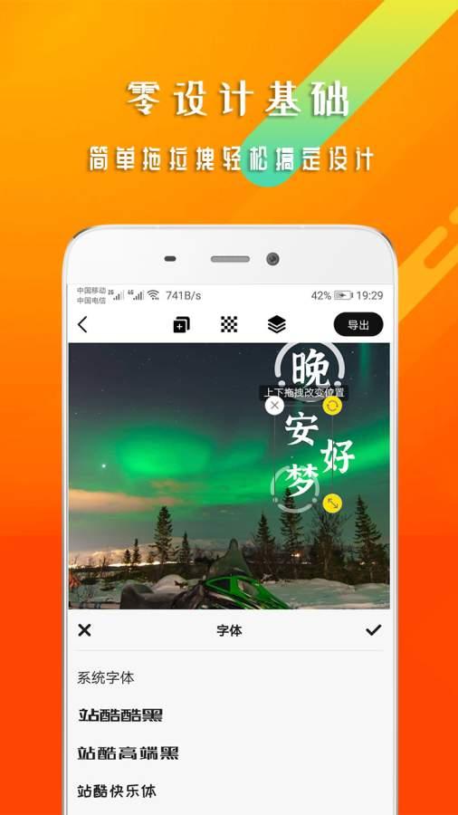 早安心语app下载|早安心语安卓正式版下载 v3.5.0