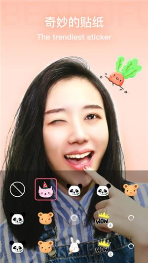 奇妙相机app下载 奇妙相机安卓最新版下载 v1.0.4