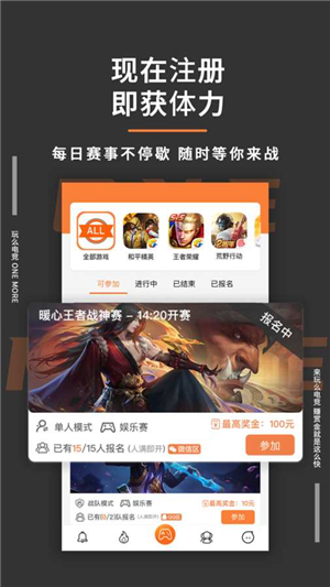 玩么APP安卓版下载 玩么(游戏社区)官方版下载 v2.2.10
