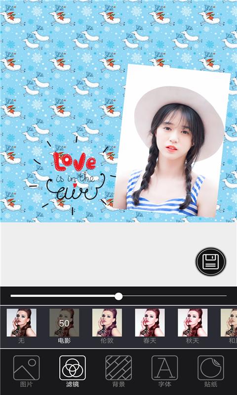 酷秀美图app下载 酷秀美图正式版下载 v1.0.3
