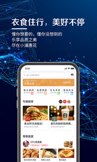 浦大喜奔app官方下载-浦大喜奔最新版本v6.2.1 安卓版