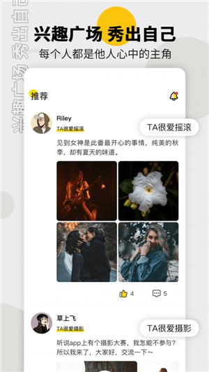 过电app下载 过电安卓版下载 v0.5.1