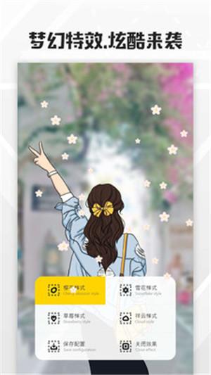 全局透明壁纸app手机版下载|全局透明壁纸安卓破解版官网下载 v8.2.4.1
