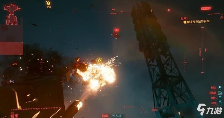 《赛博朋克2077》死城任务触发教程