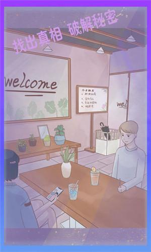 渣男渣女游戏中文版下载|渣男渣女官方完整版下载 v1.0