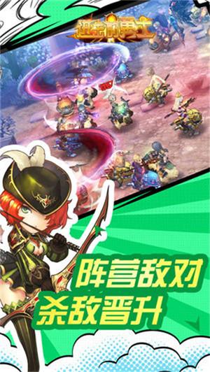 进击的勇士游戏下载 进击的勇士正式版下载 v1.0