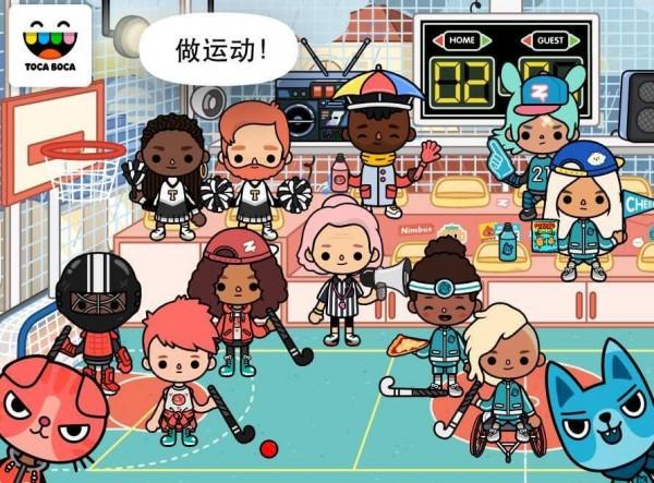 托卡生活放学后中文版 托卡生活放学后游戏下载 v1.2