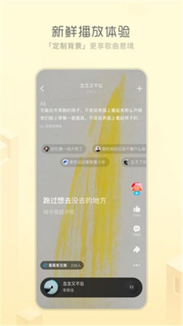 酷狗概念版下载-酷狗概念版app下载