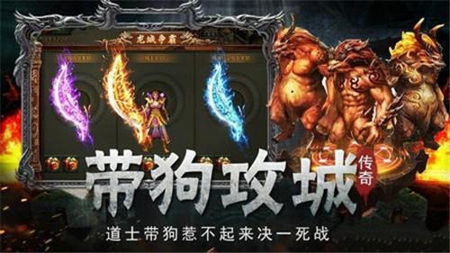 魔龙传说火龙打金1.80-魔龙传说火龙打金1.80下载