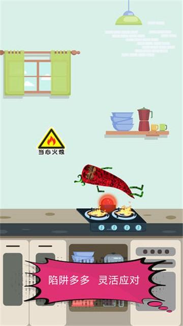 厨房历险记手游-厨房历险记手游预约
