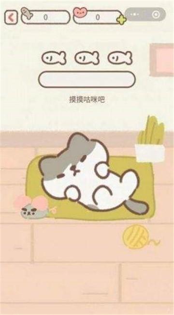 遇见你的猫安卓版下载-遇见你的猫手机版下载